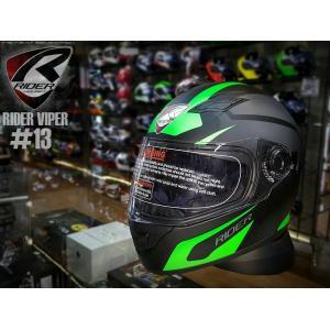 หมวกกันน็อค RIDER VIPER สีดำเขียว #13