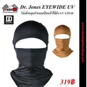 โม่ง Dr. Jones EYEWIDE UV Balaclava (กันUVได้ UPF48)