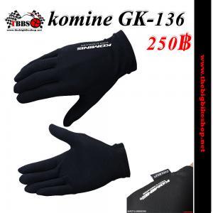 ถุงมือ komine GK-136 Inner Glove
