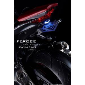 ท้ายกุด Leon for Kawasaki Z1000 รุ่นTAIL TIDY FEROCE