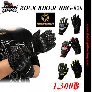 ถุงมือ ROCK BIKER RBG-020