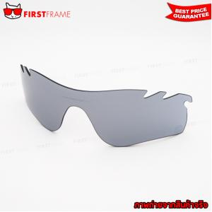 OAKLEY RADARLOCK PATH LENS / Slate Iridium Vented