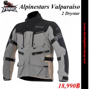 เสื้อการ์ด Alpinestars Valparaiso 2 Drystar
