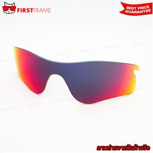 OAKLEY RADARLOCK PATH LENS / +Red Iridium