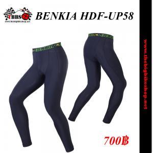 กางเกงอินเนอร์ BENKIA HDF-UP58
