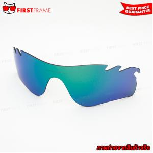 OAKLEY RADARLOCK PATH LENS / Jade Iridium Vented