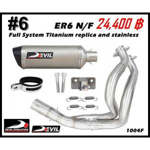 ท่อ Kawasaki ER6 N/F Devil Full System Titanium replica and stainless #6