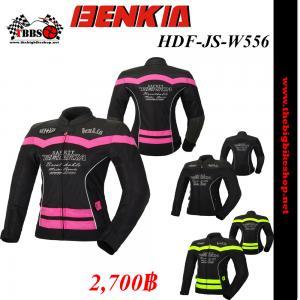 เสื้อการ์ด BENKIA HDF-JS-W55 (ผู้หญิง)