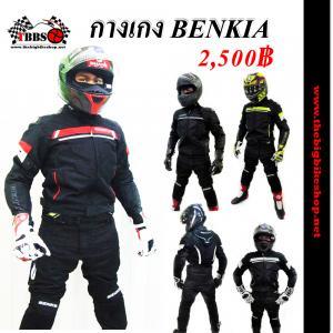 กางเกงขับขี่มอไซค์ BENKIA L30