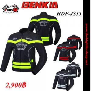 เสื้อการ์ด BENKIA HDF-JS55 (ผู้ชาย)