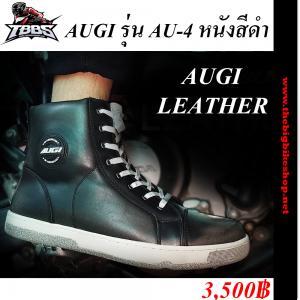 รองเท้า AUGI รุ่น AU-4 หนังสีดำ