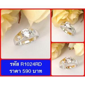 แหวนเพชร CZ รหัส R1024RD size 53