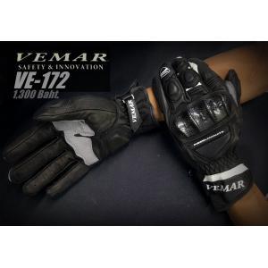 ถุงมือถุงมือ Vemar VE-172 (สีดำ)
