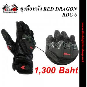 ถุงมือหนัง RED DRAGON RDG 6