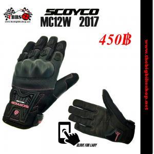 ถุงมือ Scoyco MC 12W 2017