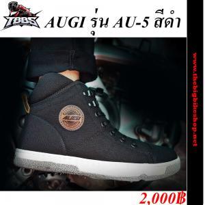 รองเท้า AUGI รุ่น AU-5 สีดำ