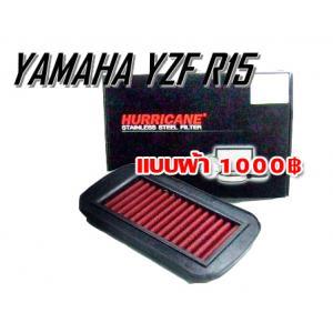 กรองใยผ้าสังเคราะห์ Hurricane for Yamaha YZF R15