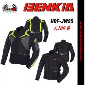 เสื้อการ์ด BENKIA HDF-JW25