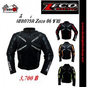 เสื้อการ์ดผู้ชาย ZECO RACING Model 06