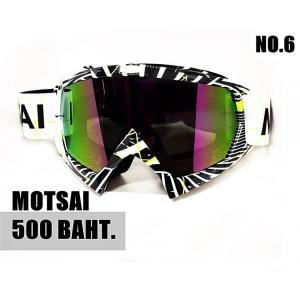GOGGLE MOTSAI (แว่นหมวกโมตาด) No.6