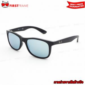 RayBan RJ9062S 7013/30 ANDY JUNIOR