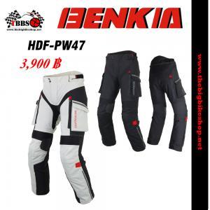 กางเกง BENKIA HDF-PW47
