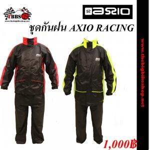 ชุดกันฝน AXIO RACING