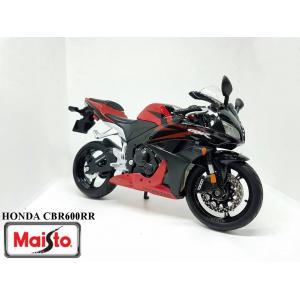 โมเดลรถ Maisto Honda CBR600R