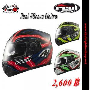 หมวกกันน็อค Real Bravo รุ่น Electro