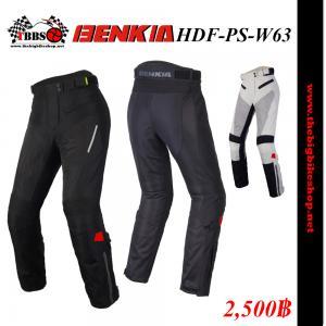 กางเกง BENKIA HDF-PS-W63 (ผู้หญิง)