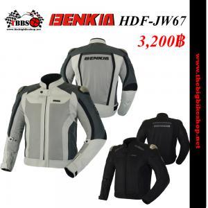 เสื้อการ์ด BENKIA HDF-JW67