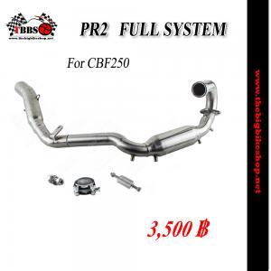 คอท่อ Full System CBF250