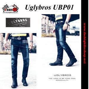 กางเกงยีนส์ uglybros รุ่นUBP01 มีการ์ด (ผู้ชาย)แท้