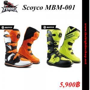 รองเท้า Scoyco MBM-001
