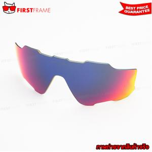 OAKLEY JAWBREAKER REPLACEMENT LENS / Positive Red Iridium