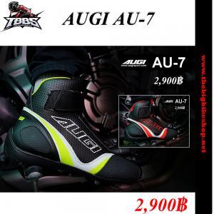 รองเท้า AUGI รุ่น AU-7