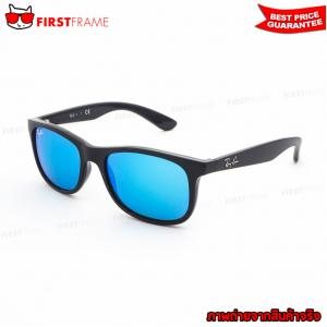RayBan RJ9062S 7013/55 ANDY JUNIOR