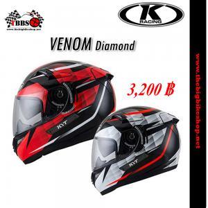 หมวกกันน็อค K-racing รุ่น Venom Diamond