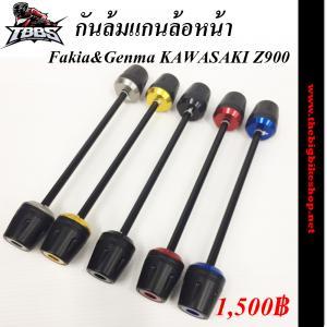 กันล้มแกนล้อหน้าFakia&Genma KAWASAKI Z900
