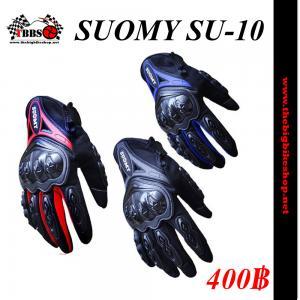ถุงมือ SUOMY SU-10