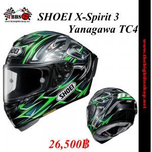 หมวกกันน็อคSHOEI X-Spirit 3 Yanagawa TC4