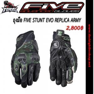 ถุงมือ FIVE STUNT EVO REPLICA ARMY
