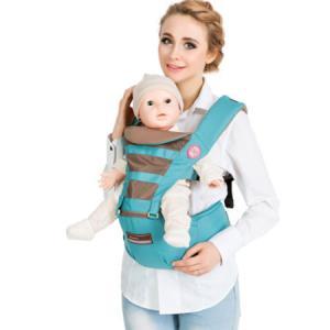 Hipseat Baby Carrier เป้อุ้มมีที่นั่ง