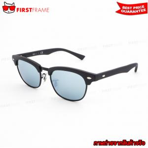 RayBan RJ9050S 100S/30 CLUBMASTER JUNIOR