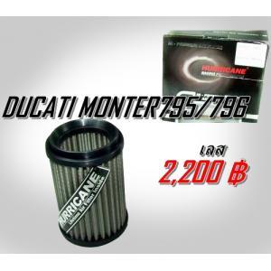 กรองสแตนเลส Hurricane for Ducati monster 795/796