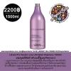 LOreal Pro Keratin Liss Unlimited Shampoo 1500ml แชมพูลอรีอัลสำหรับผมชี้ฟูและจัดทรงยาก สำเนา