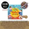Unimat riken kanyu Protein+calciam โปรตีนและแคลเซียม วิตามิน ดี สำหรับเด็ก 90เม็ด รสโกโก้