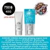 SHISEIDO ANESSA Medicated whitening essence facial UV SPF50+ PA++++ สำหรับผิวหน้า (ผิวแห้ง) ขนาด40g