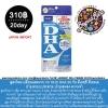 สูตรใหม่ !!!! DHC DHA 20 วัน เพิ่ม EPA และ Vitamin E สำหรับ บำรุงระบบประสาท บำรุงสมอง ความจำ