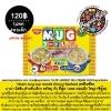 Nissin mug cup noodle Shoyu+Seafood มาม่า นิสชิน สำหรับเด็กก รสโชยุ กับ ซีฟู๊ด 1แพค 4ห่อเล็ก โชยุ2+ซีฟู๊ด2